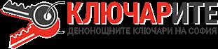 КЛЮЧАРИТЕ Лого
