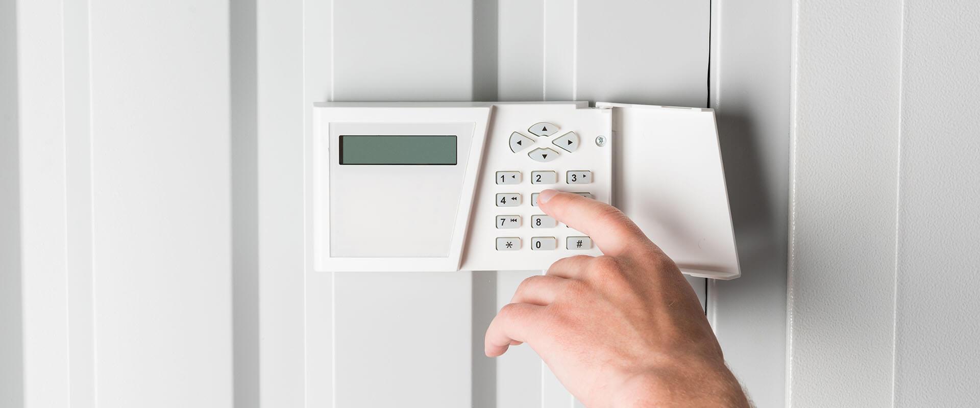 сигурност на дома